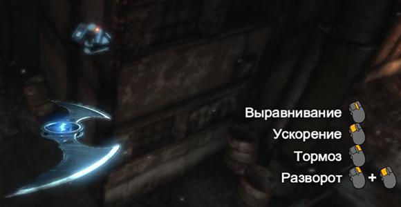 Radio Batarang