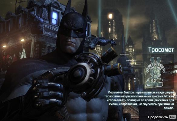 От бэтаранга и бэткогтя до бэткредитки и маски с полиграфом: главные и малоизвестные гаджеты Бэтмена | Культура | Селдон Новости
